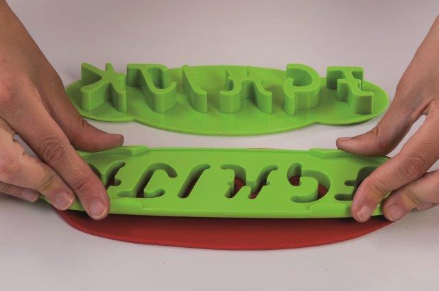 Letter Cutter A-Z Set of 5