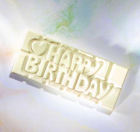 Happy Birthday Tablet